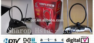 Digital Amplified Indoor antenna